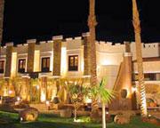 Gardenia Plaza Hotels and Resorts