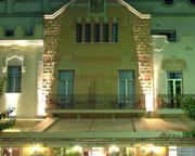 La Nina Sitges Hotel